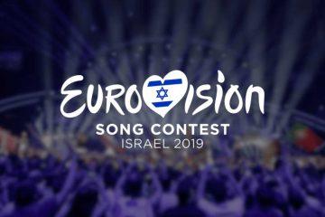 Eurovision Song Contest 2019: le pagelle in attesa della prima semifinale