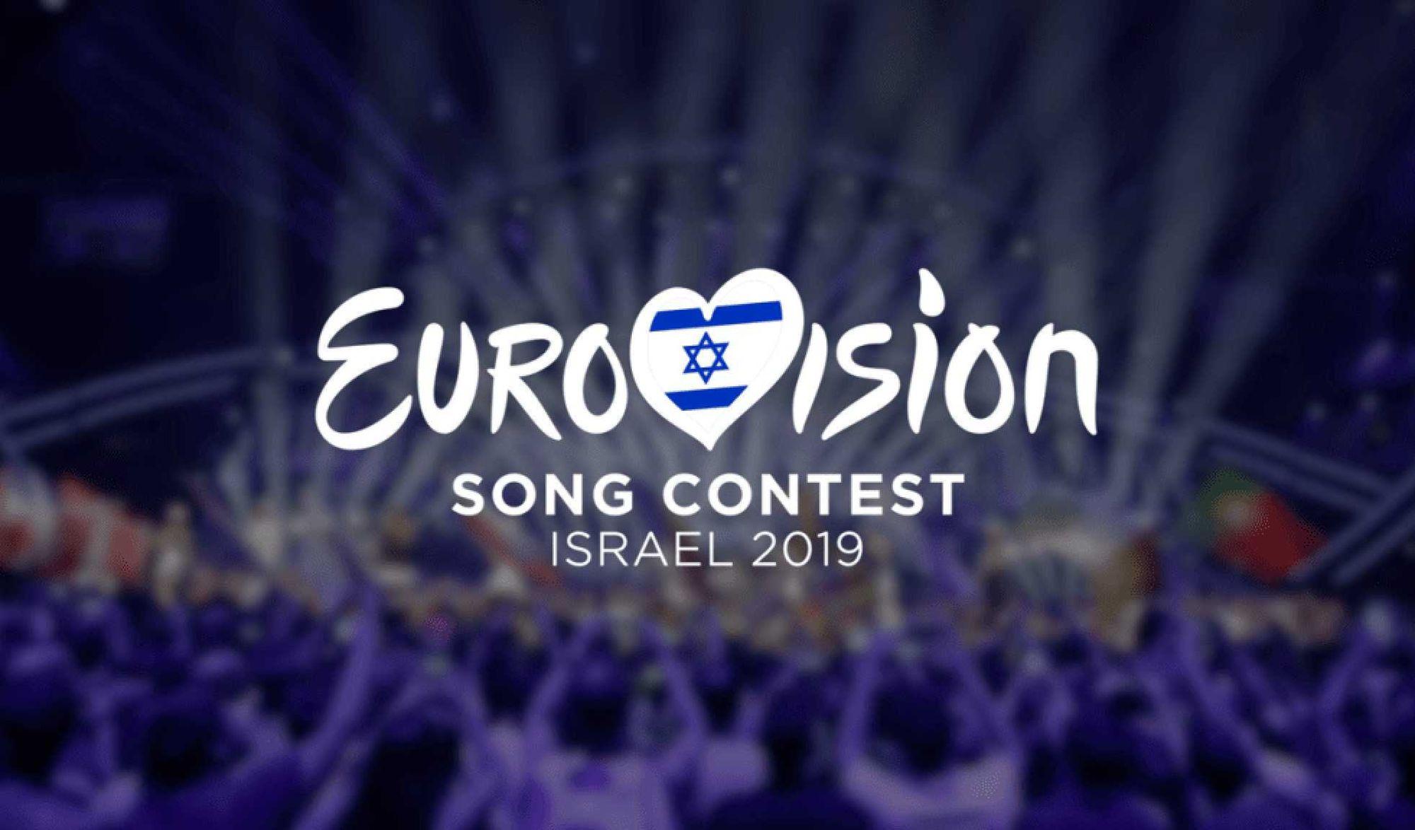 eurovision 2019 - photo #7