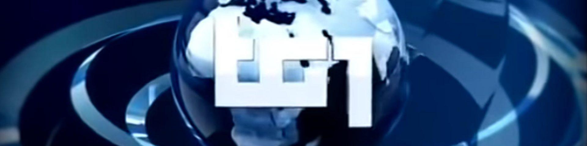 Sigla TG1: canzone e accordi (Video)