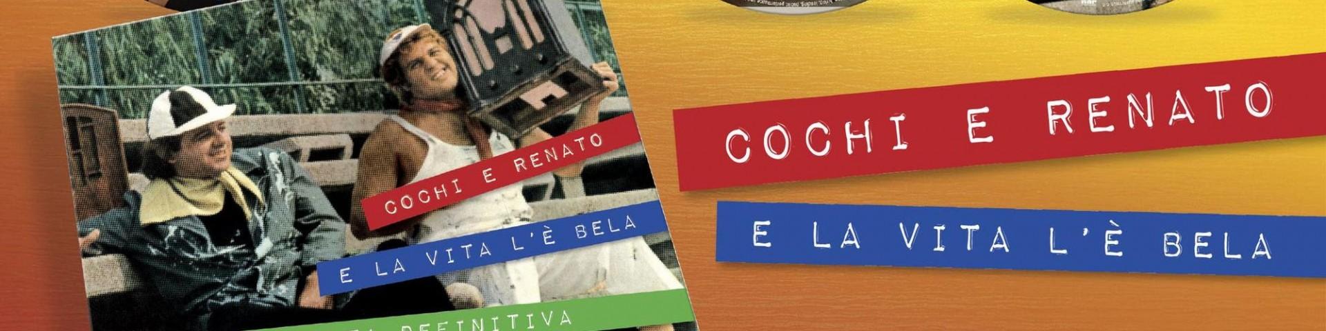 Cochi e Renato: esce la raccolta definitiva della coppia perfetta della comicità italiana